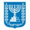 israel-nttwok8x7tltf11daxccktaw29460rxxumbti7r8x4